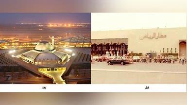 بالصور.. شاهد السعودية قديماً وحديثاً