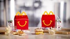 McDonald's testing Happy Meals for breakfast