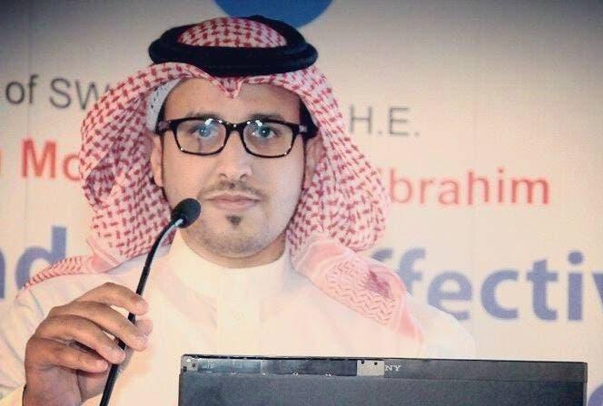 Saeed al-Asmari