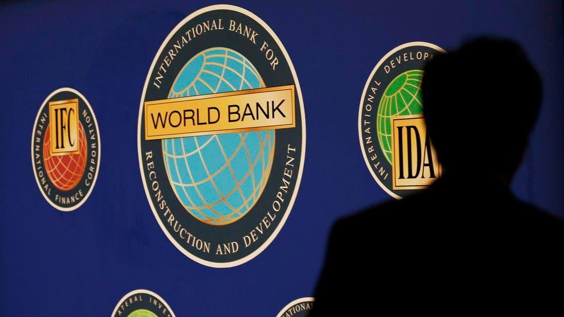 world bank logo reuters