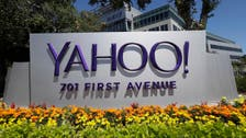 Yahoo adds new social features to its renamed mobile app