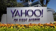 Yahoo: 3 billion accounts breached