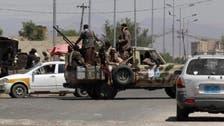 یمن : باغی رہ نما خود کو فوج کے حوالے کرنے پر تیار