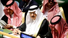 Saudi presence at the UN: A force to confront regional conflicts