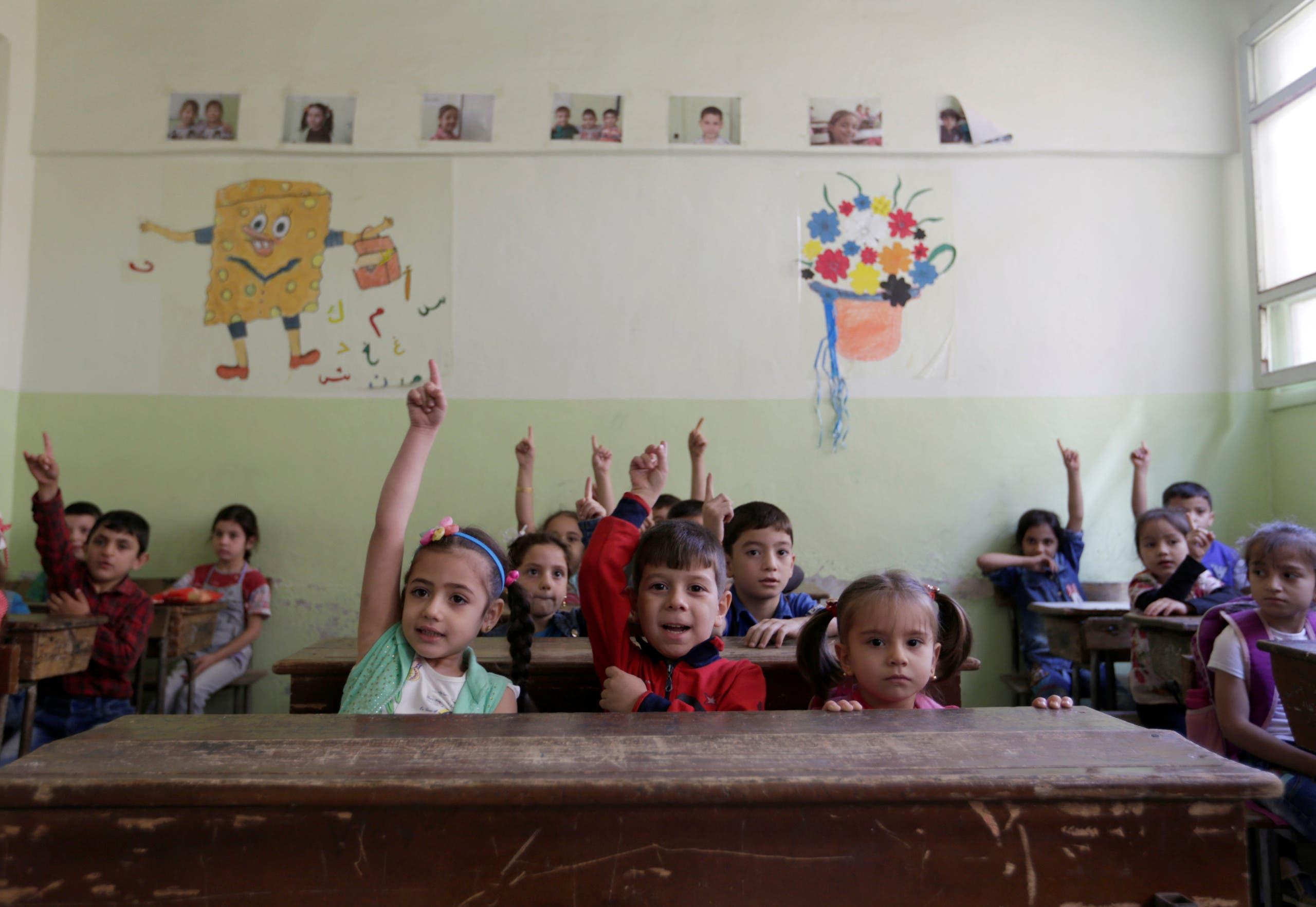 Back to school in Syria's Maaret al-Numan