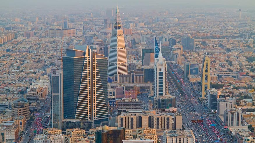 Riyadh in the Big Apple: UN plays host to showcase of Saudi capital