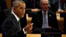 صدر اوباما نے 9/11 سے متعلق قانون سازی کو ویٹو کر دیا