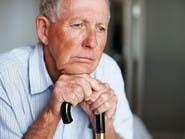 اختبار للدم يكشف مبكرا عن الإصابة بالزهايمر