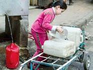 مليونا شخص يعانون من العطش في حلب