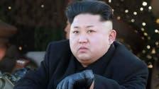 شمالی کوریا کے سربراہ کی ہلاکت کا منصوبہ ہے : جنوبی کوریا