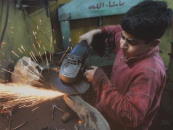 أطفال مصريون تبتر وتحرق أطرافهم في سوق العمل
