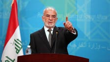 العراق يحذر كردستان من عواقب وخيمة لاستفتاء الانفصال