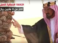 كواليس الإعلان الذي جسد شخصية الملك عبدالعزيز