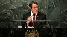 Cypriot leaders hope for 2016 'road map' for unification from UN talks