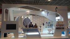 مؤسسة محمد بن راشد تشارك في معرض فرانكفورت للكتاب