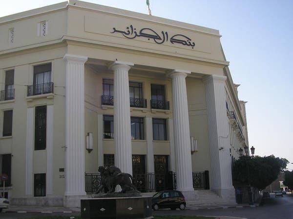 الجزائر تقر ميزانية بنفقات 62 مليار دولار