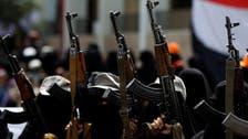 Yemen plans UN complaint on Iran weapons transfers