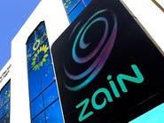 """تغييرات جذرية بمجلس إدارة """"زين"""" مع خروج البنك الوطني"""