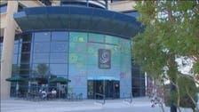 زين تفوز بعقد وزارة الكهرباء الكويتية بـ72 مليون دولار