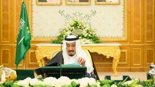 السعودية.. تخفيض راتب الوزير 20% وعضو