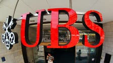 France asks Switzerland to hand over 45,000 UBS accounts