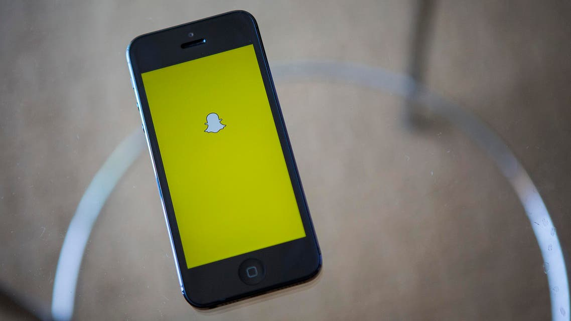 A portrait of the Snapchat logo in Ventura, California December 21, 2013. REUTERS/Eric Thayer (UNITED STATES - Tags: BUSINESS LOGO)