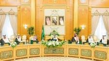 السعودية: إلغاء وخفض بعض علاوات الوظائف العامة