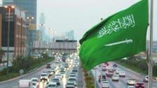 سعودی عرب کا پرچم سرنگوں کیوں نہیں کیا جاتا ؟