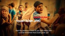 Jordanian media NGO launches series of PSAs to combat extremism