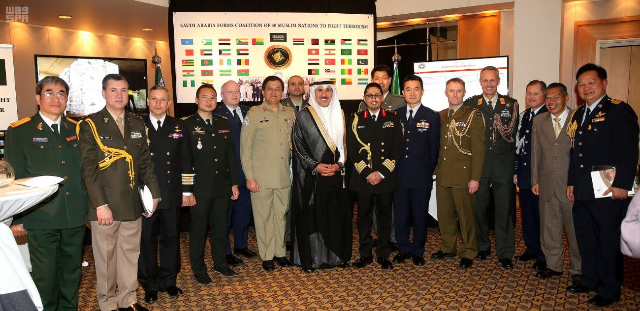 The event was held on the sidelines of the embassy's celebrations of Saudi Arabia's national day. (SPA)