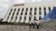 """نمو أرباح """"المصرية للاتصالات"""" 22% لـ1.27 مليار جنيه"""