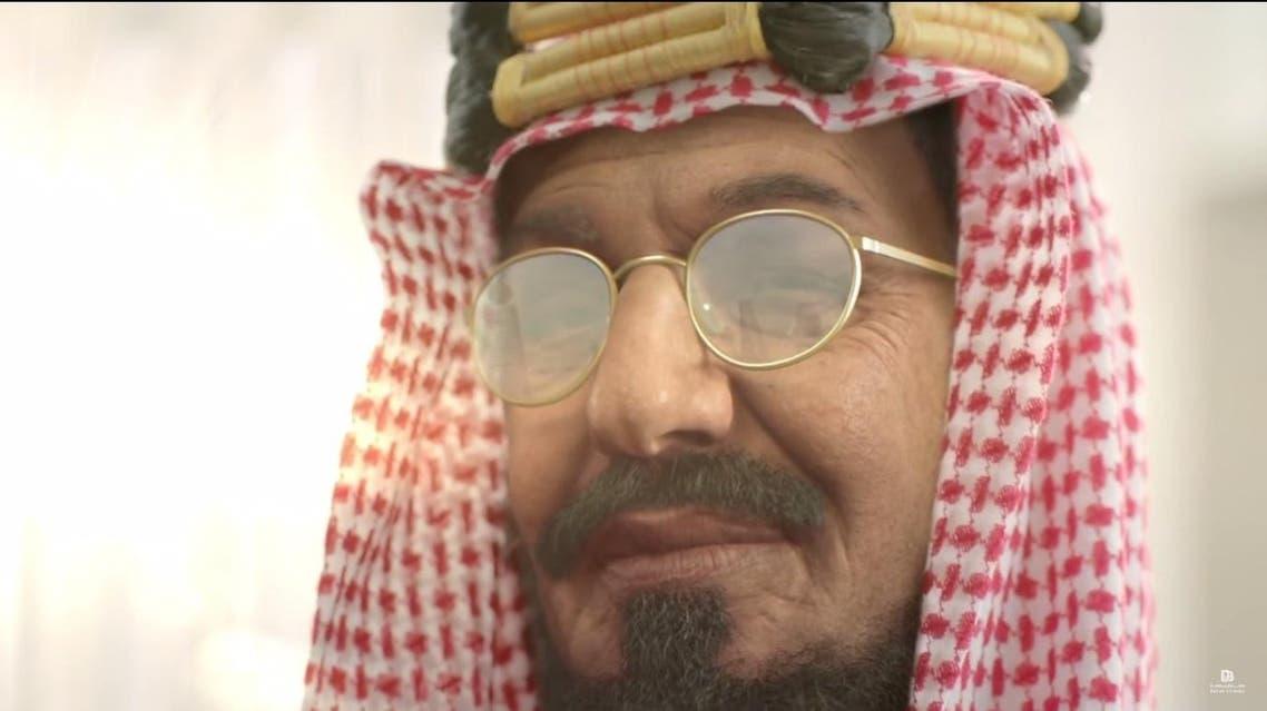 The late foudning Saudi King Abdulaziz is seen - using a body actor and CGI - in the National Day advert. (via Dallah Al-Baraka)