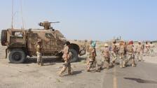یمنی فورسز کی صوبہ ابین میں کارروائی، القاعدہ کا مشتبہ سربراہ ہلاک
