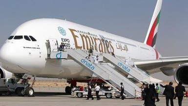 """57 رحلة إضافية من """"طيران الإمارات"""" لخدمة الحجاج"""