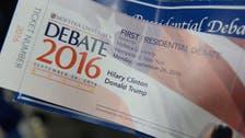 Clinton's name misspelled on souvenir debate tickets