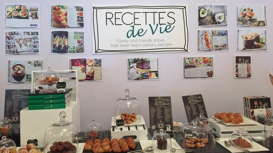If you believe feel-good food is about more than just taste, Recettes de Vie 2 is the cookbook for you FAcebook