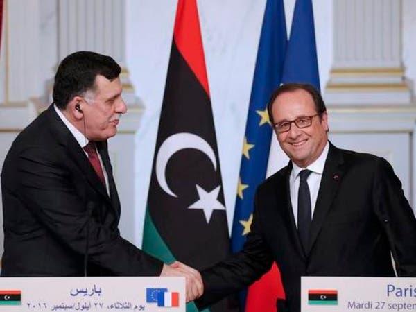 جرعة دعم فرنسية لحكومة السراج في ليبيا