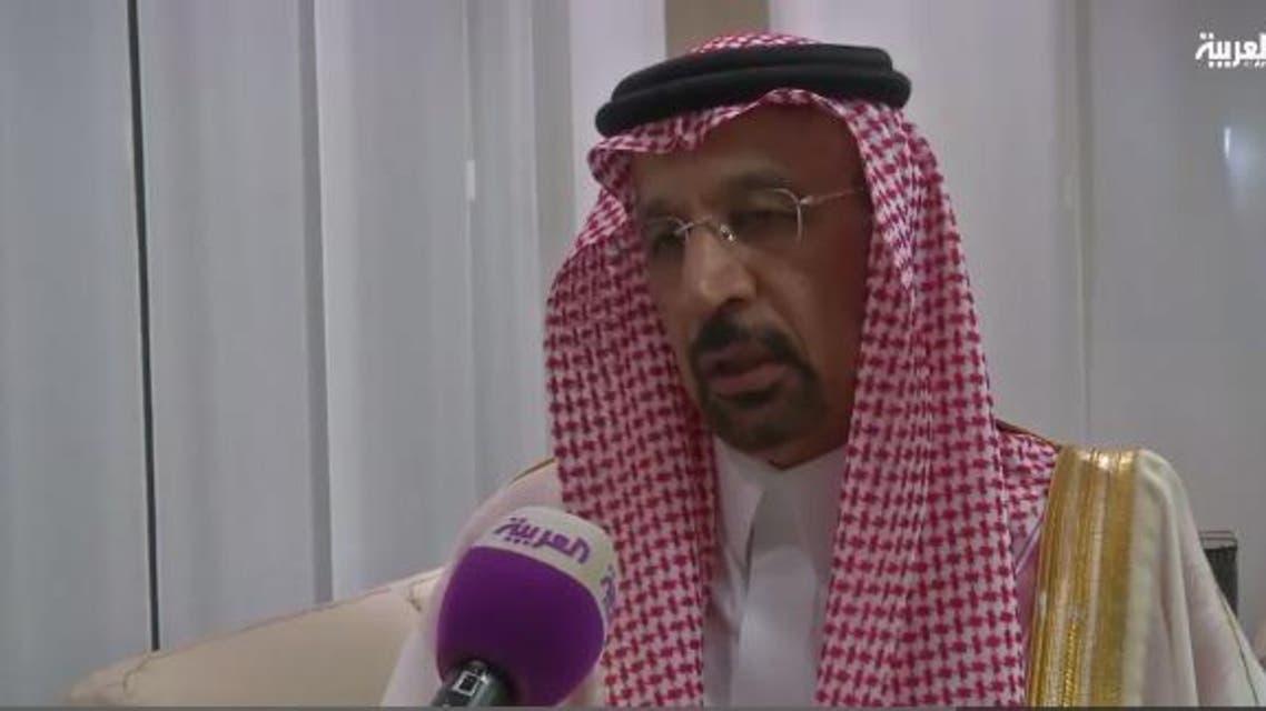 سعودی وزیر توانائی