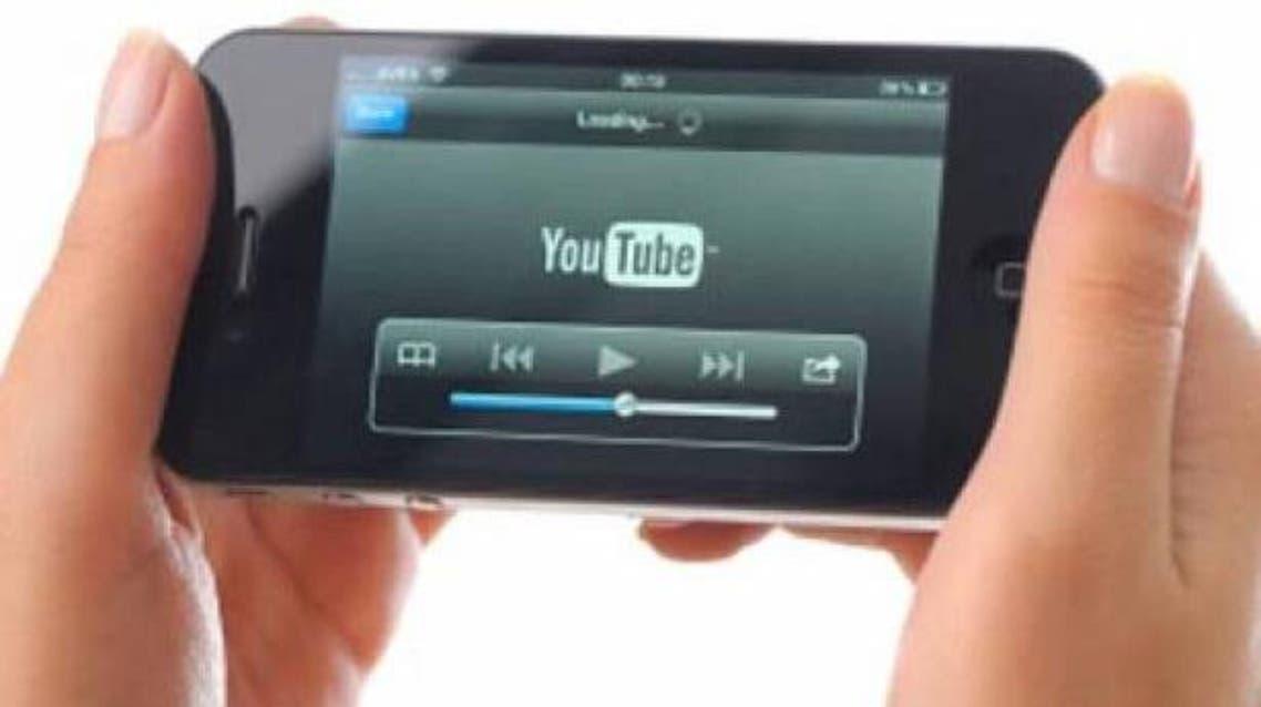 يوتيوب غو