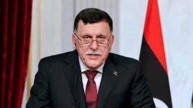 ليبيا.. السراج يقيل وزير الدفاع ويحيله إلى التحقيق