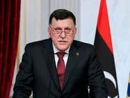 """هل فشل قرار """"الوفاق"""" في تقسيم البلاد إلى مناطق عسكرية؟"""