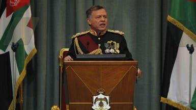 الحكومة الأردنية تؤدي اليمين الدستورية