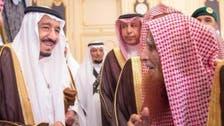 شاہ عبدالعزیز آل سعود کی قاتلانہ حملے میں نجات کا قصہ !