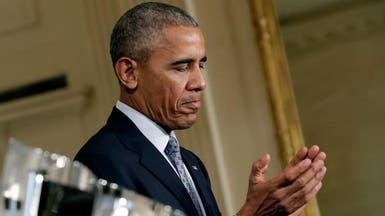 """هل بذل أوباما جهوداً كافية لمنع """"جاستا""""؟"""