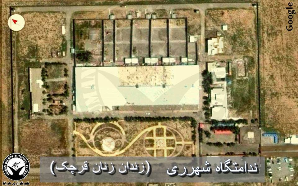 An overhead view of Qarchak prison. (Supplied)
