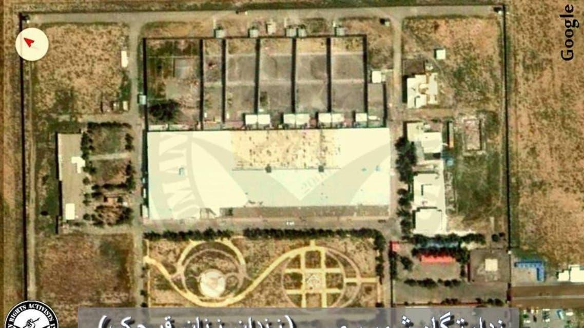 Human Rights' Activists News Agency called Qarchak prison as having 'the worst reputation among women's prisons in Iran'. (via AlArabiya.net)