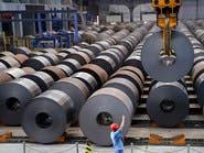 مصر.. ترقب قرار وزاري حول رسوم واردات الحديد