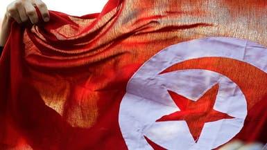 """تونس تعلن """"حالة طوارئ اقتصادية"""""""