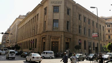 ماذا يريد المركزي المصري من خفض أسعار الفائدة؟