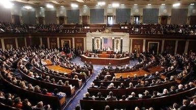 أميركا.. التصويت قريبا على عقوبات لـ 10 سنوات ضد إيران